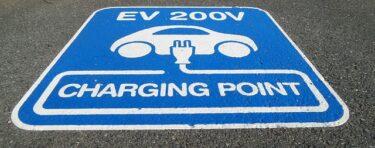 蓄電池の使い方次第でとってもお得に節電できる!更に地球環境にもいいって本当?