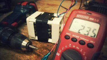 蓄電池とAhの関係とは? 4,800Ah・セル以上の蓄電池は消防法規制対象になる!